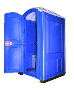 Аренда передвижных туалетных кабин (биотуалетов)